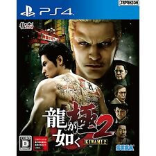 Ryu ga Gotoku Kiwami 2 YAKUZA SEGA  SONY PS4 PLAYSTATION 4 JAPANESE Version