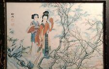 Beautiful Asian Tapestry Artwork
