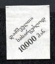 Georgia SSR 1922 stamp MH proof СV=200$ lot4