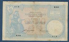 SERBIE - 10 DINARA Pick n° 10a. du 2-1-1893. en TTB   K.316 918