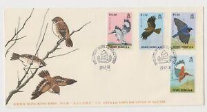 "HONG KONG, 1988, ""HONG KONG BIRDS"" STAMP SET ON GPO FDC. WITH JUCK CHOP"