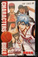 """JAPAN Kuroko's Basketball/Kuroko no Basuke Official Fan Book """"Characters Bible"""""""