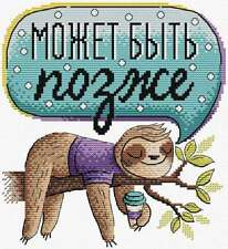 Cross Stitch Kit (Emdroidery on Clothes) MP Studio B-544 - Maybe later