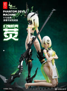 G.N.PROJEC PHANTOM Devil Machine first wave 1/12 Official special gift version