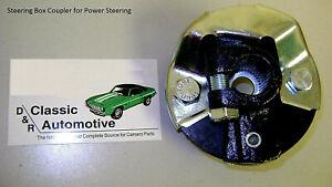Power Steering Box Coupler 67-75 Rag Joint Camaro Firebird Nova GTO Lemans GS