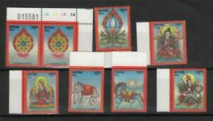 Bhutan 1986 The Precious Symbols 7v+1 spare