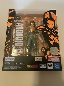 SH Figuarts Android 17 2020 Event Exclusive Color Tamashii Nations Dragon Ball Z