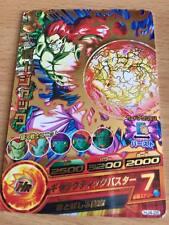 Carte Dragon Ball Z DBZ Dragon Ball Heroes Jaakuryu Mission Part 4 #HJ4-26 Rare