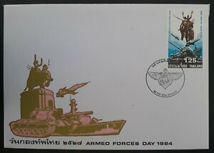 1984 Thailand Armed Forces Day FDC ties 1.25B stamp cancelled Bangkok