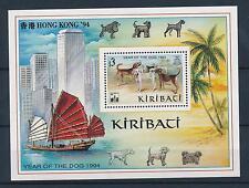 [41605] Kiribati 1994 Animals Chinese New Year Dog MNH Sheet