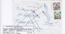 STORIA POSTALE - REPUBBLICA MULTIPLI - PIIM0104 - FERMO POSTA - 8.00€