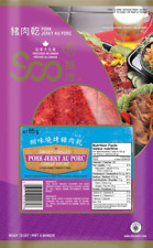 SOO Pork Jerky Canadian Chinese Specialty Asian Food Smoke/Grill Meat Snack 3 oz