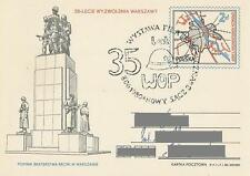 Poland postmark NOWY SACZ - philatelic exhibition army