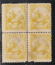 Liberia # 19 MINT Block of FoUR Positions 1, 2, 6, 7