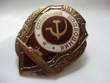 Soviet USSR Russian badge medal  Excellent Submariner. WW II Navy Naval Repro