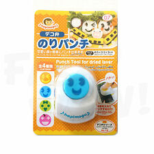 1pk Emoji Food seaweed Punch Shape Mold Mould dried laver nori Bento Lunch Blue