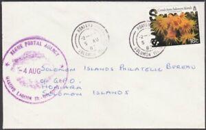 SOLOMON IS 1987 cover POSTAL AGENCY cancel : SEGHE..........................R426