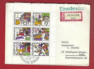 DDR 1971 - 1 Kleinbogen gestempelt - F 56 -