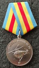 RUSSIAN  MEDAL MILITARY AVIATION OF RUSSIA 65 YEARS