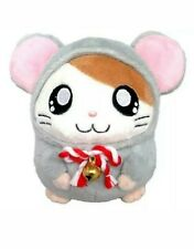 "Brand new Japan Hamtaro Hamster Year of Rat 4"" Plush Toy"