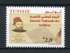 Tunisia 2017 MNH National Archives Day 1v Set Stamps