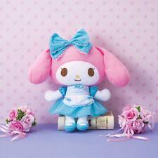 Cute Kawaii Japan Sanrio Mysterious Forest Lolita My Melody Plush US SHIPPING
