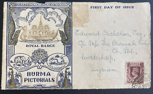 1938 Rangoon Burma First Day Front Only Cover To Syriam Royal Barge Pictorial