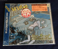 "3B LAB S ""Ballade BEST"" Import - Japanese Punk [NEW & SEALED] (3B LAB.☆S) CD"