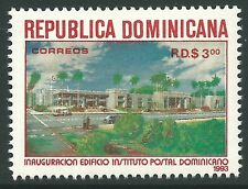 Dominican Republic 1993 - New National Post Office Building - Sc 1148 MNH