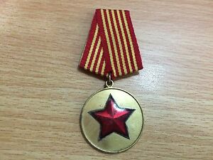 ALBANIA MEDAL OF RED STAR UNIQ. CLASS MEDALS & ORDERS ALBANIAN SOCIALIST REALISM