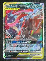 Greninja & Zoroark GX (Ultra Rare) #107/214 | New Pokemon Card - Mint Condition