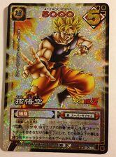 Dragon Ball Card Game Prism D-260