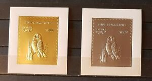 BATUM BIRDS OWLS 2 BLOCKS PERFORED MNH.