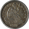 1840-P Seated Liberty Half Dime Choice AU  Superb Eye Appeal  Nice Luster
