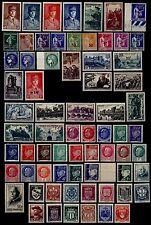 ANNÉE 1941 complète, Neufs * = Cote 125 € / Lot Timbres France