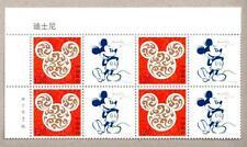 China 2015 Disney Special Individualized Stamps Corner Block of 4 Disney Imprint