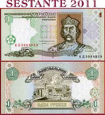 UKRAINE / UCRAINA   1 HRYVNIA  1994  -    P 108a    -     FDS / UNC