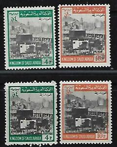 SAUDI ARABIA 1968 HOLY KAABA REDRAWN FRAMES SG 1005 1008 1016 1018 NEVER HINGED