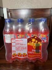 12PACK Exotic soda Fanta Watermelon 500ml (imported from china)