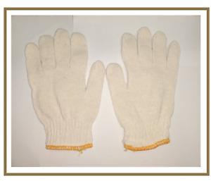 Cotton Woven Gloves