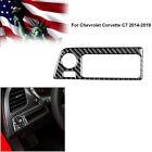 For Chevrolet Corvette C7 2014-19 Carbon Fiber Headlight Switch Panel Cover Trim  for sale