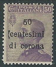 1919 TRENTO E TRIESTE EFFIGIE 50 CENT VARIETà SOPRASTAMPA MH * - Z1-3
