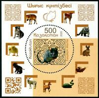 KAZAKHSTAN 2020 ZODIAC LUNAR NEW YEAR OF RAT SOUVENIR SHEET 1 ROUND STAMP MINT
