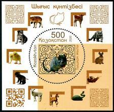KAZAKHSTAN 2020 ZODIAC LUNAR NEW YEAR OF RAT SOUVENIR SHEET 1 ROUND STAMP MINT