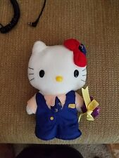 Sanrio Hello Kitty Sweatheart and Dear Daniel McDonalds Crew Plush Set 2000