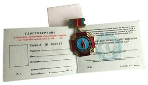 Soviet Russian CHERNOBYL LIQUIDATOR USSR Original Medal Badge with Document