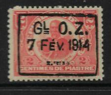 HAITI, 1914, Overprint on 2 Cent Definitive, Sg 184, Mounted Mint.