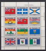 CANADA #821-832 17¢ Provincial & Territorial Flags UR Inscription Pane MNH
