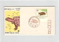 JAPAN FDC 1976 SCHILDKRÖTE SCHILDKRÖTEN TURTLES TORTUES TORTOISE d9784