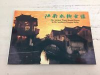 CHINA POSTCARDS - Set of 12 New Cards, Water Towns Southern Yangtze Delta